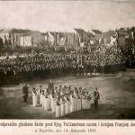 1895. godina