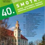 40. Smotra puhačkih orkestara Slavonije i Baranje